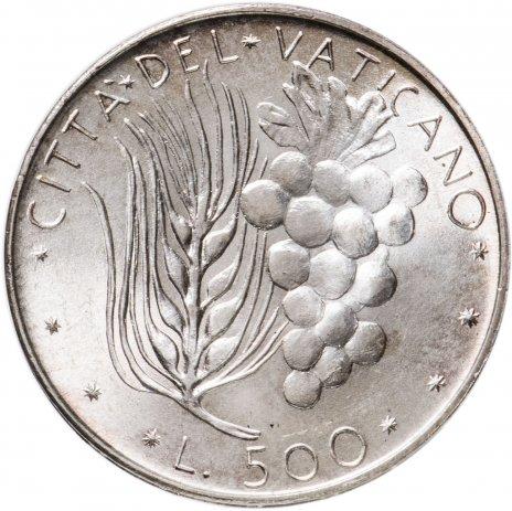 купить Ватикан 500 лир 1975 Павел VI