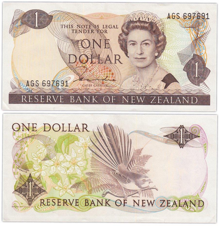 купить Новая Зеландия 1 доллар  1981-85 (Pick 169a)