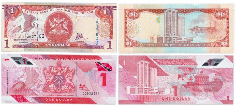 "купить Тринидад и Тобаго - набор 1 доллар 2006 (2017) + 1 доллар 2020 ""Алый Ибис"" Птицы Пластик + Бумага"