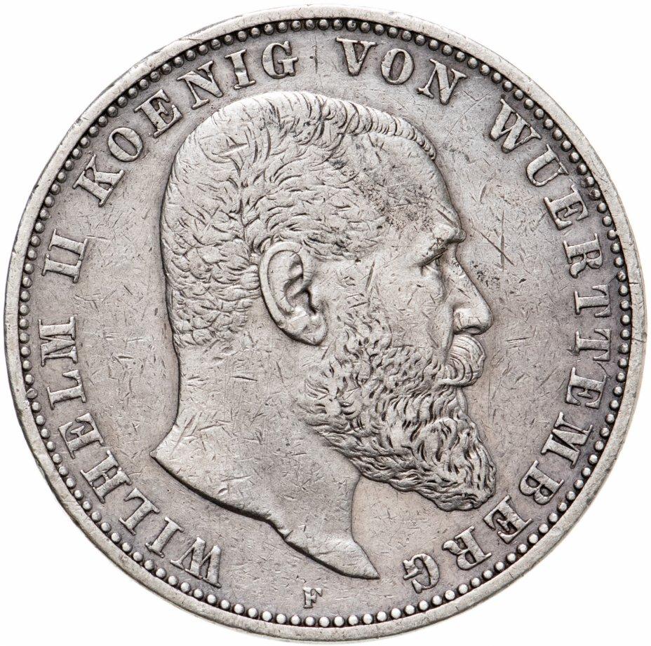 купить Германская империя, Вюртемберг 5 марок (mark) 1902 F