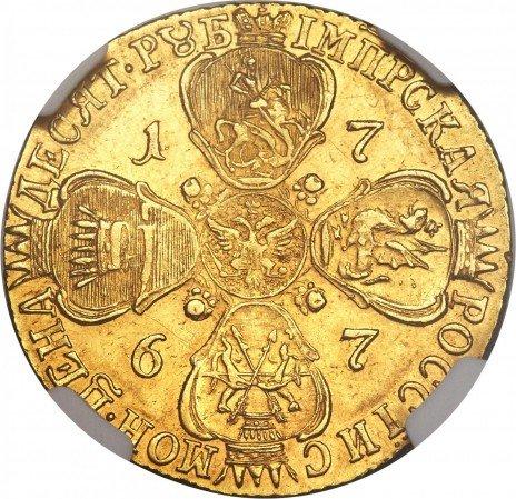 купить 10 рублей 1767 года СПБ-TI портрет уже