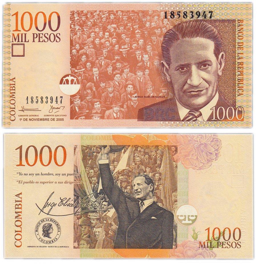 купить Колумбия 1000 песо 2005