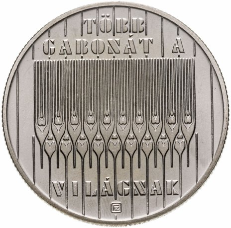 купить Венгрия 100 форинтов (forint) 1983 год (Фао)