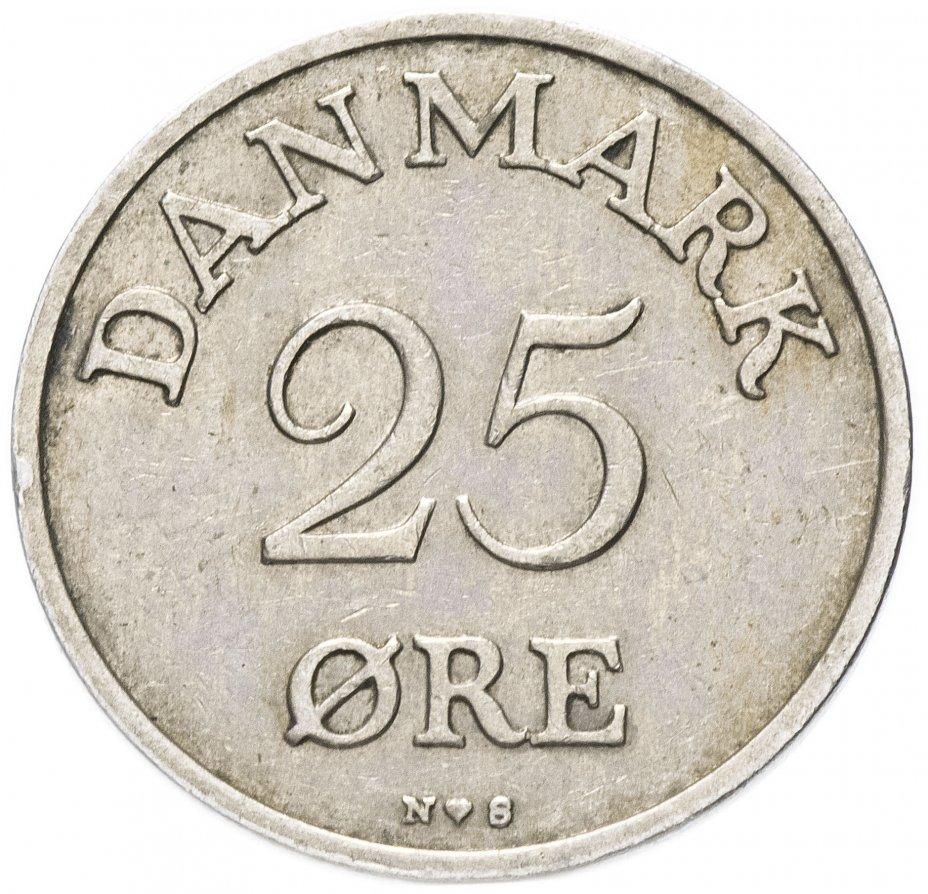 купить Дания 25 эре (ore) 1948-1960, случайная дата
