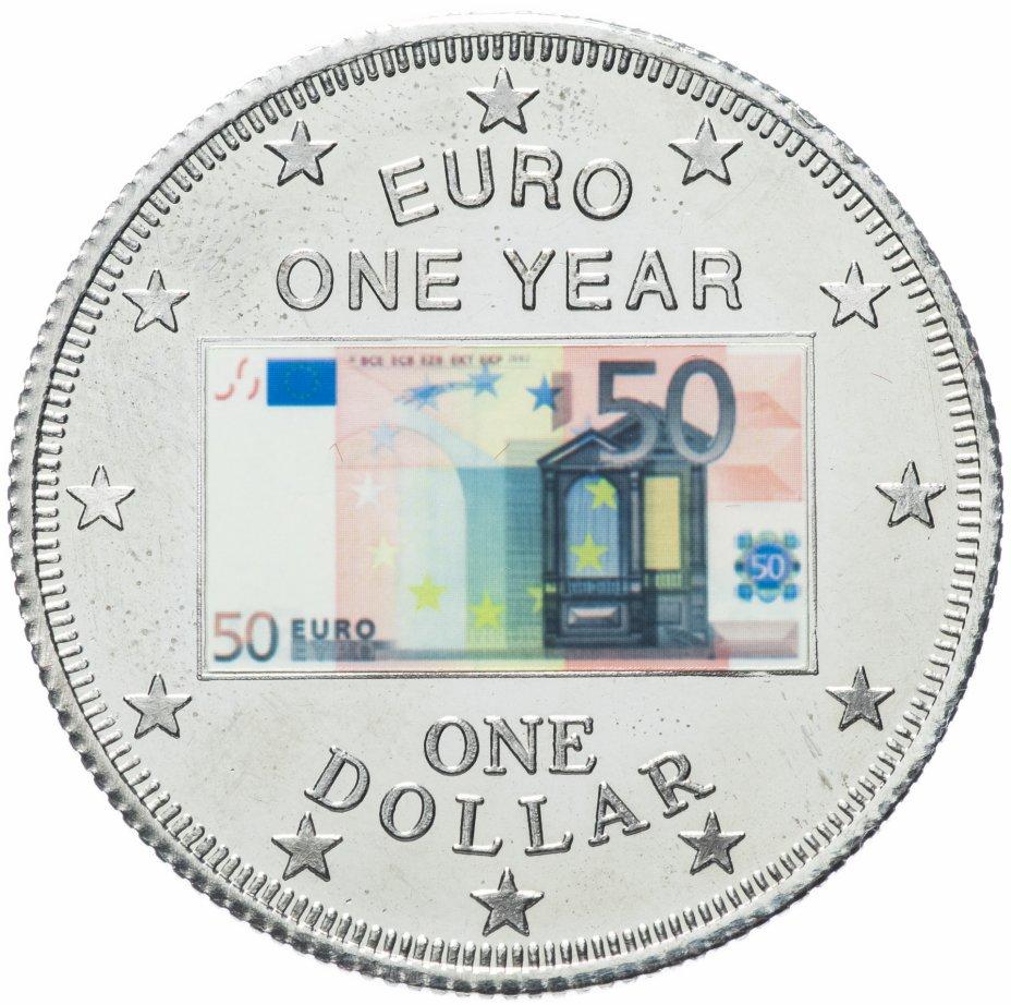 """купить Острова Кука 1 доллар 2003 """"Валюты Европы - 50 евро"""""""