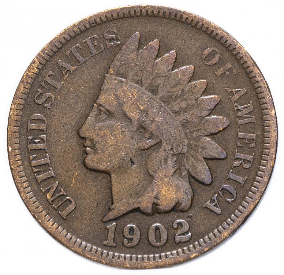 купить США 1 цент (cent) 1902 Indian Head Cent