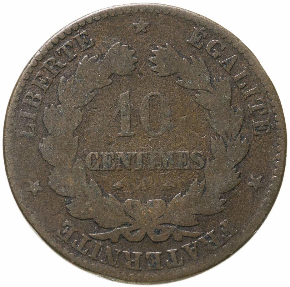 купить Франция 10 сантимов (centimes) 1872 A