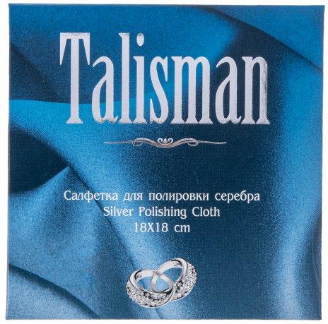 купить Салфетка для полировки серебра «Талисман»  18х18 см