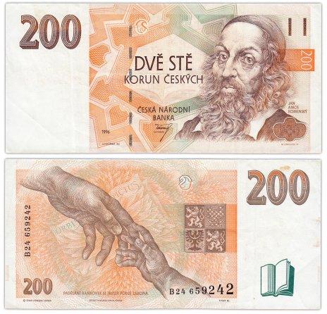 купить Чехия 200 крон 1996 (Pick 13)