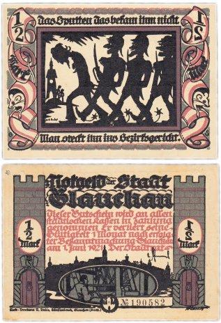 """купить Германия (Саксония: Глаухау) 1/2 марки 1921 """"Милитаризм"""" (436.3/B1/5)"""