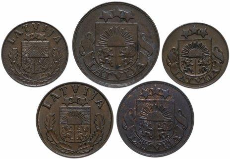 купить Латвия набор из 5 монет 1922-1938