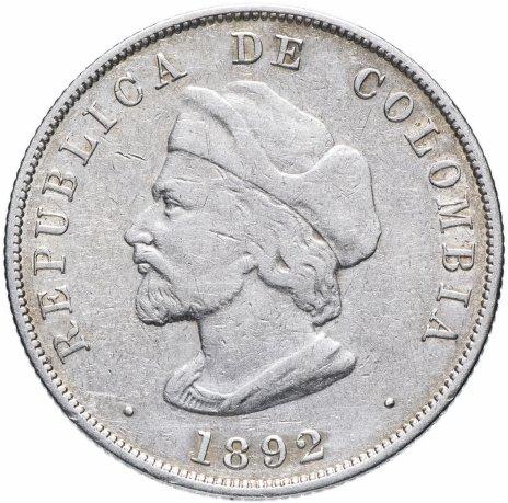"купить Колумбия 50 сентаво (centavos) 1892 ""400 лет плаванию Колумба"""