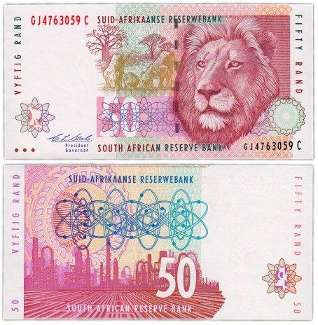 купить ЮАР 50 ранд 1992 (Pick 125b)