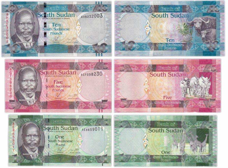 купить Южный Судан набор 1, 5, 10  фунтов 2011 (Pick 5,6,7)