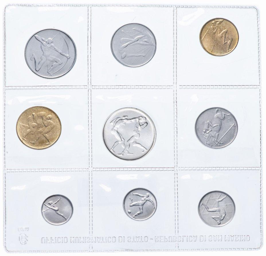 купить Сан-Марино Набор монет 1980 XXII летние Олимпийские Игры (9 штук)