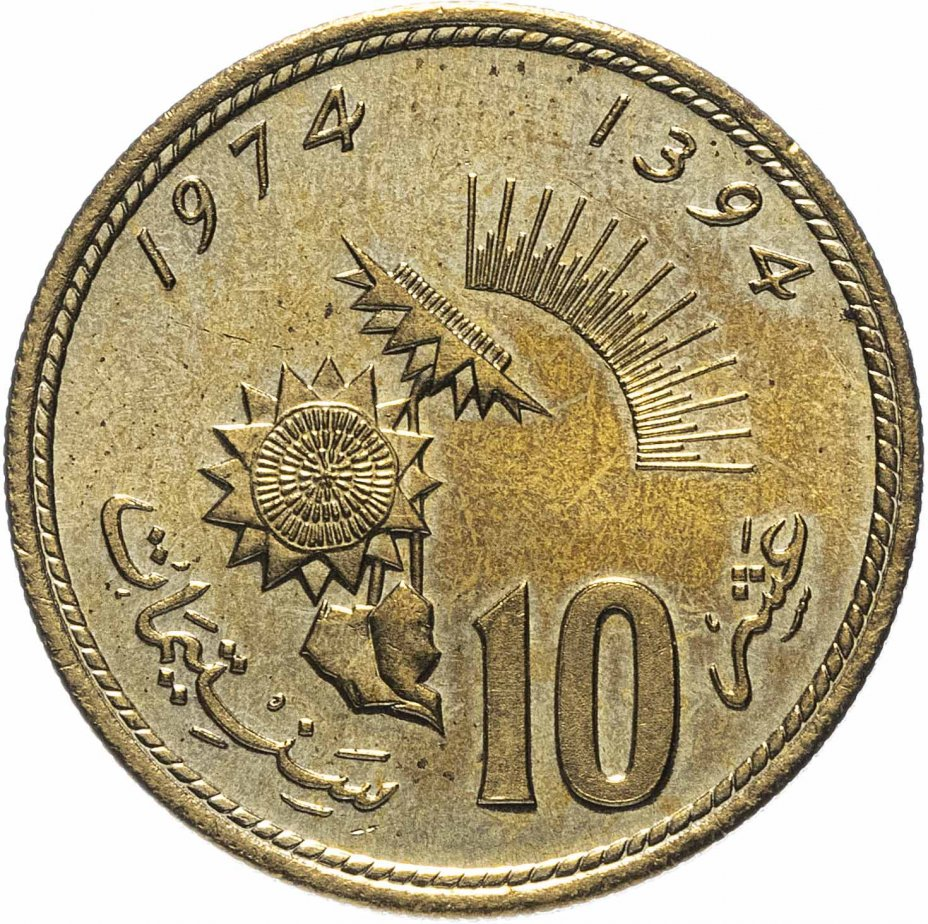 купить Марокко 10сантимов (centimes) 1974 ФАО