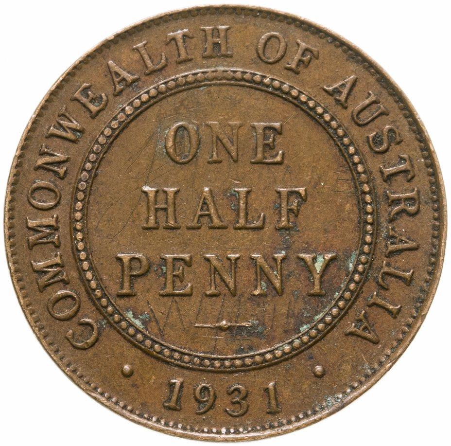 купить Австралия 1/2 пенни (penny) 1931