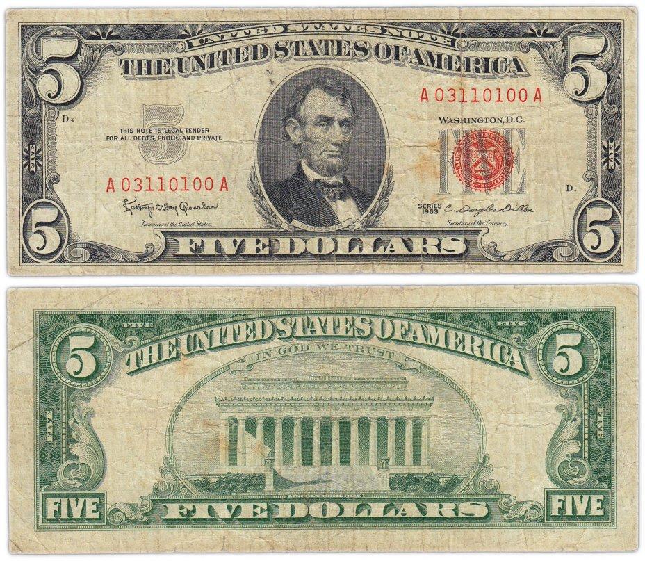 купить США 5 долларов 1963 series 1963 (Pick 383) Granahan-Dillon