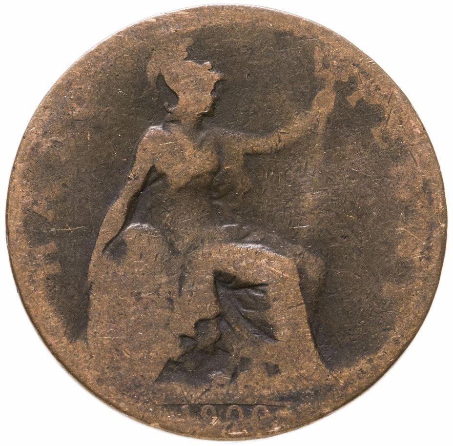 купить Великобритания 1/2 пенни (penny) 1900