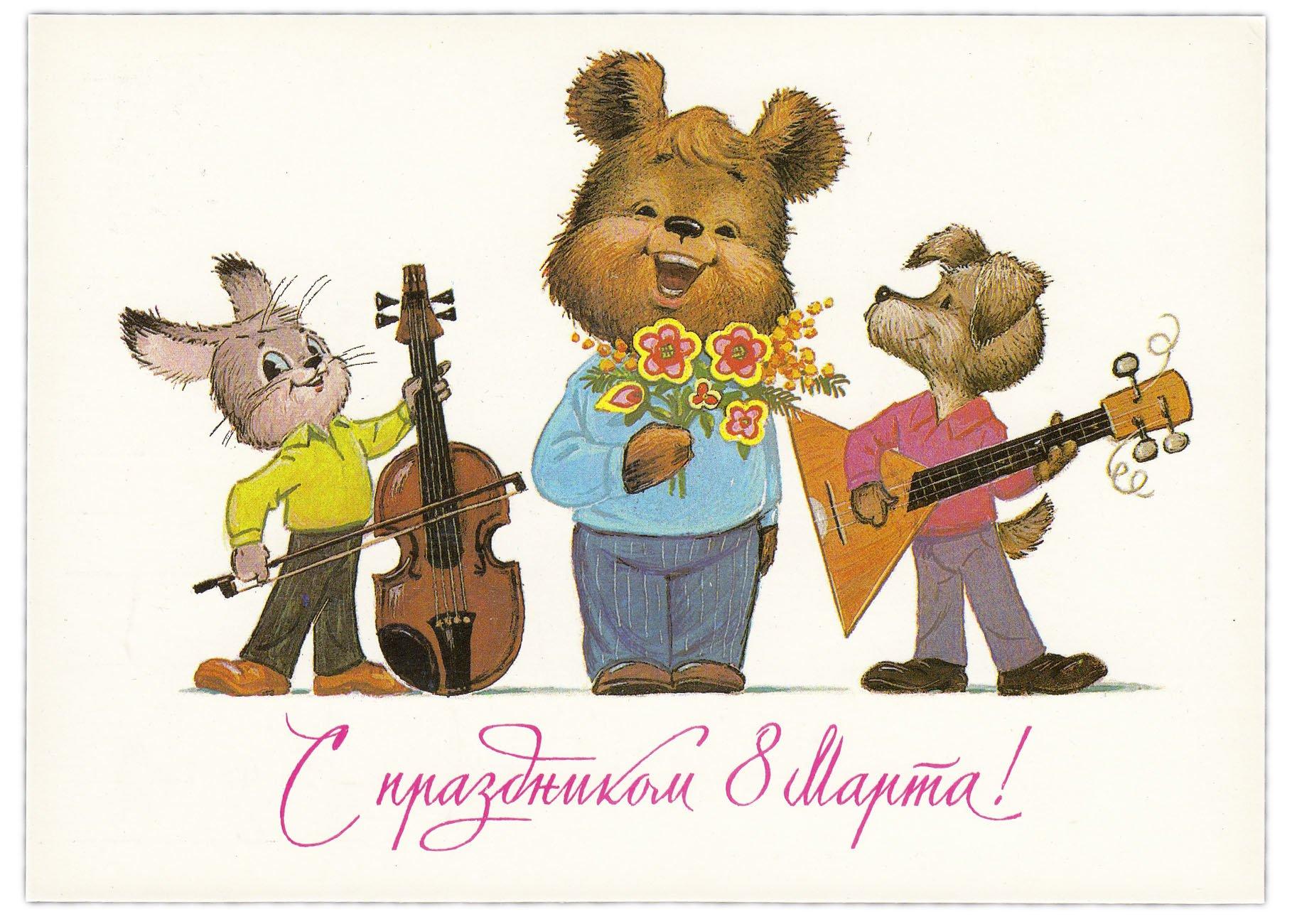 Поздравление с 8 марта детский хор