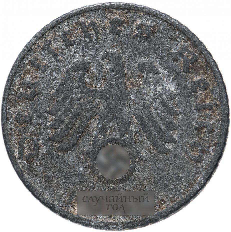 купить Германия (Третий рейх) 5 рейхспфеннигов (reichspfennig) 1940-1944