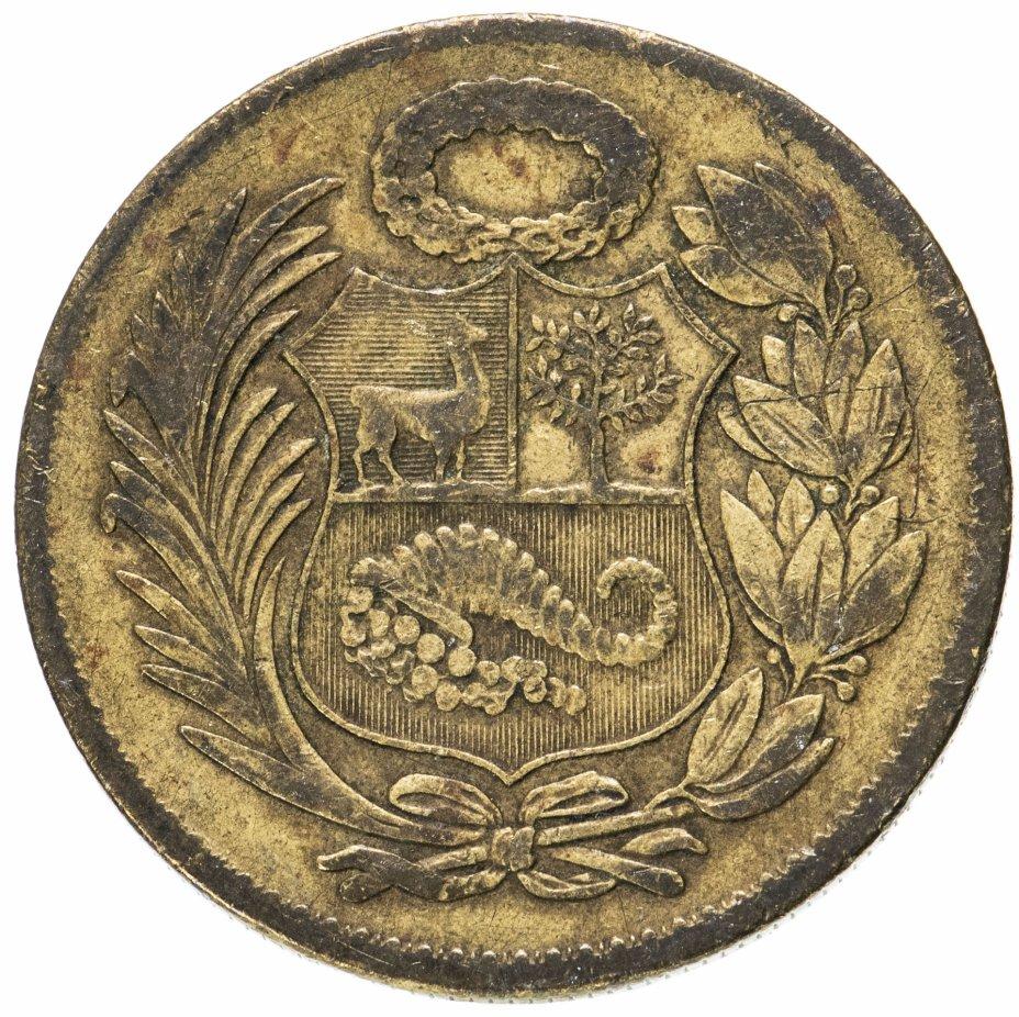 купить Перу 1 соль (sol) 1946