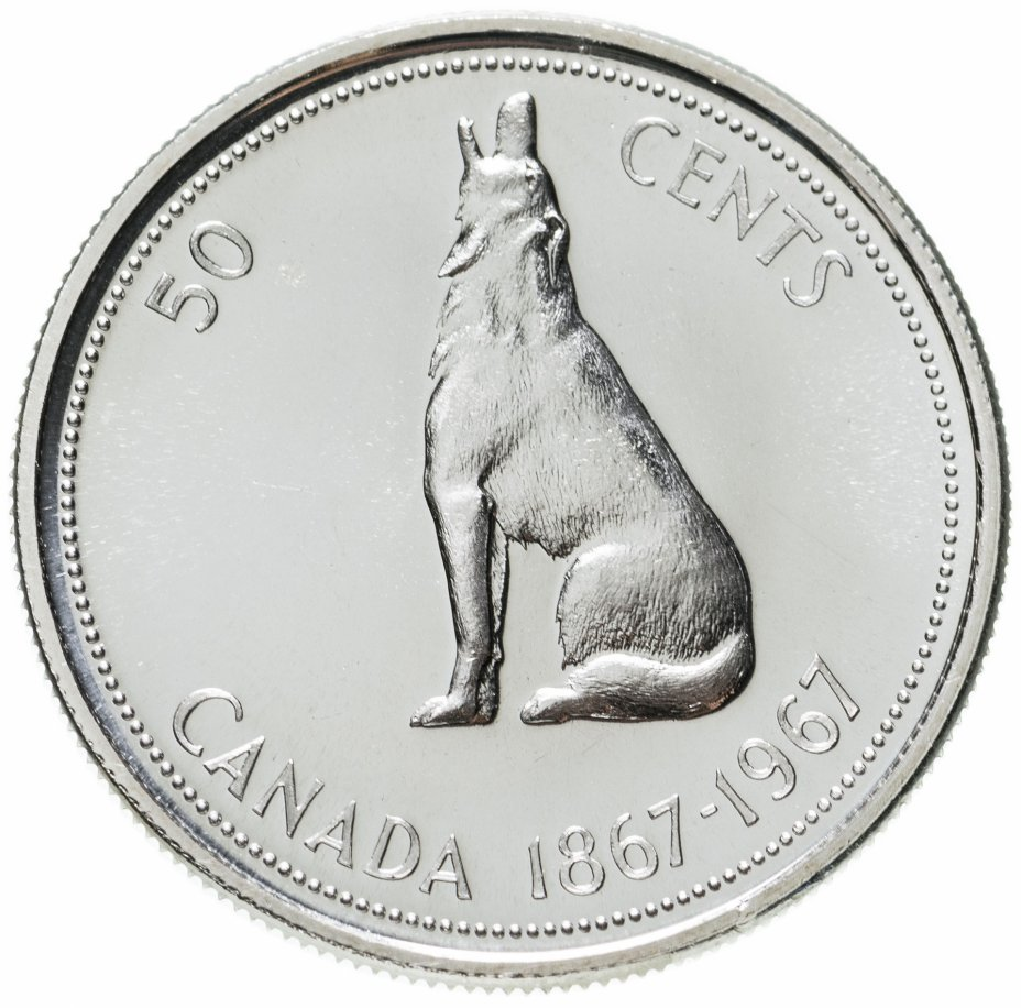 """купить Канада 50 центов (cents) 1967 """"100 лет Конфедерации Канады 1857-1957"""""""