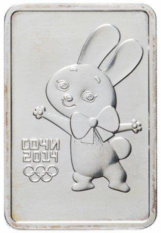 """купить 3 рубля 2013 ММД """"XXII Зимняя Олимпиада в Сочи - Зайка"""""""