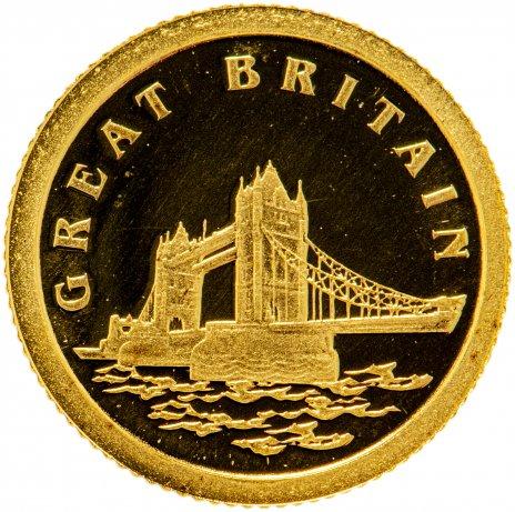 """купить Либерия 12 долларов 2008 """"Европейские страны - Великобритания"""""""