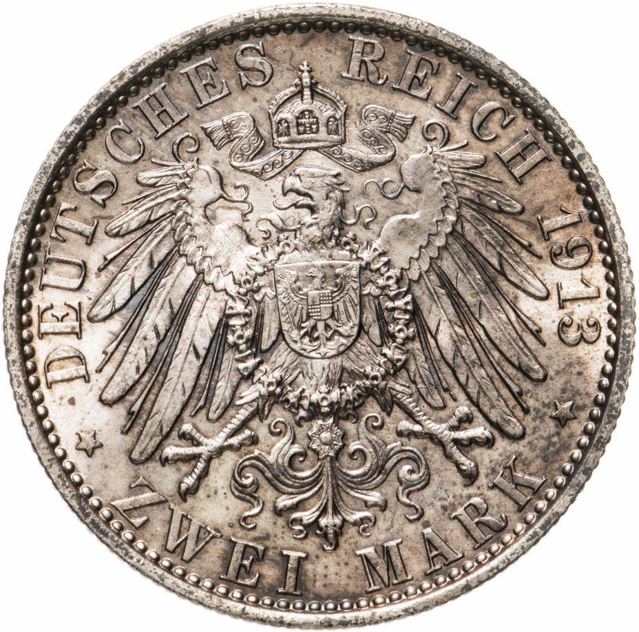 купить Германия (Империя), Пруссия 2 марки (mark) 1913   25 лет правлению Вильгельма II