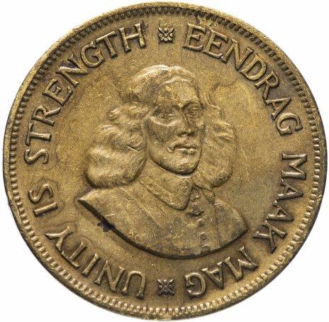 купить ЮАР 1 цент (cent) 1961