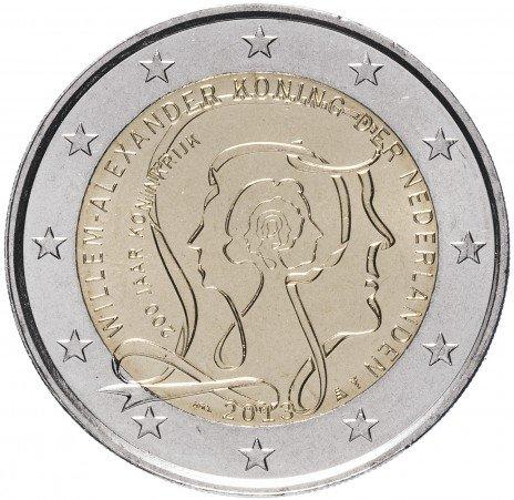 """купить Нидерланды 2 евро 2013 """"200-летие Королевства Нидерландов"""""""