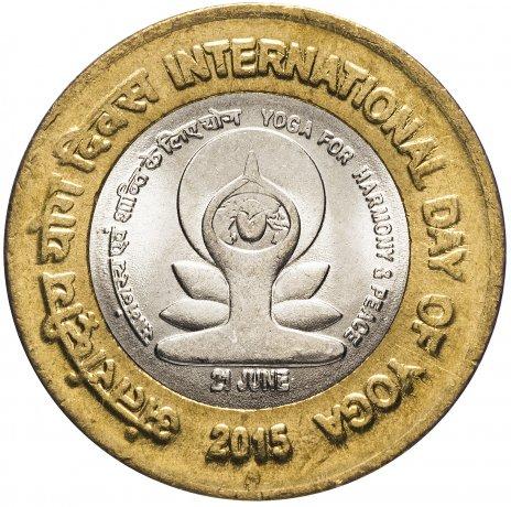 """купить Индия 10 рупий (rupees) 2015 """"Международный день йоги"""""""