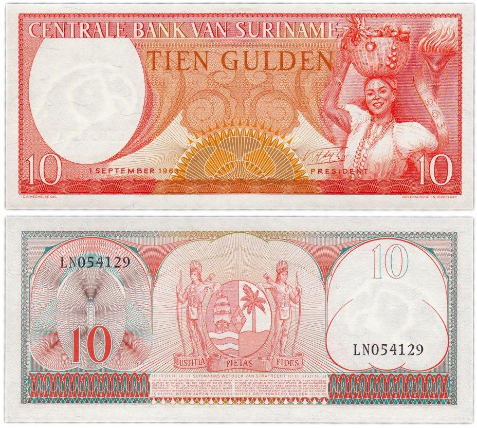 купить Суринам 10 гульденов 1963 (Pick 121b)