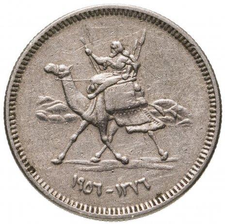 купить Судан 2 кирша 1956