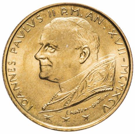 купить Ватикан 200 лир 1995