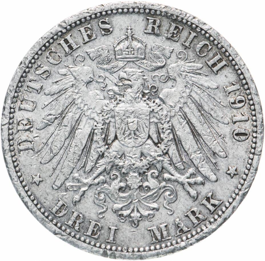 купить Германия (Империя) 3 марки (mark) 1910