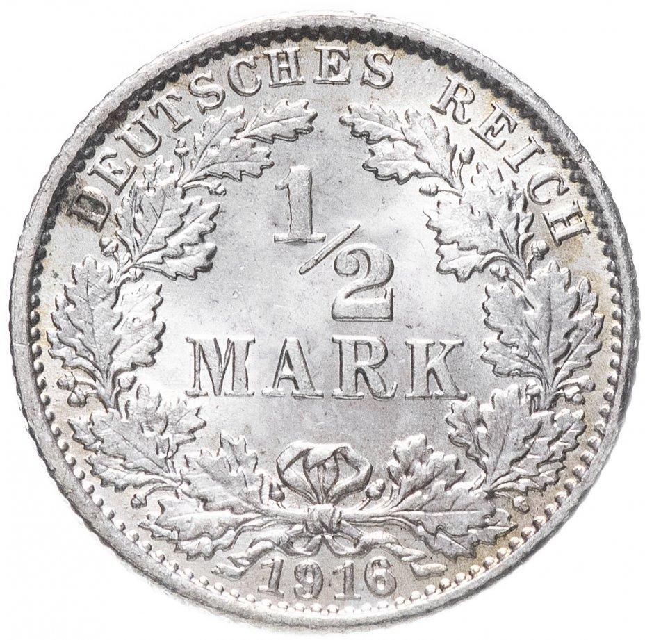купить Германия, Германская империя 1/2 марки 1916 G