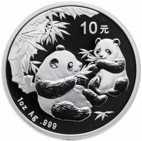 """купить Китай 10 юаней 2006 """"Панды"""""""