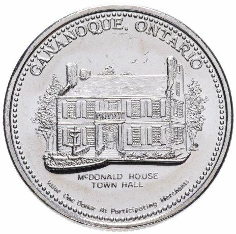 """купить Канадский торговый доллар 1980 """"Гананокве. Онтарио"""""""