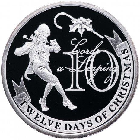 """купить Остров Ниуэ 2 доллара 2009 """"12 дней рождества: день 10-й, прыгающие лорды"""""""