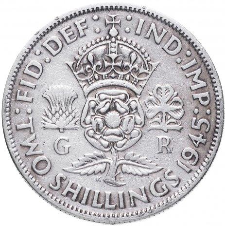 купить Великобритания 2 шиллинга 1945