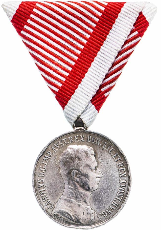 """купить Медаль Австро-Венгрия """"За храбрость"""" 2 класса (степени) в серебре"""