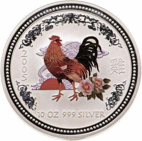 """купить Австралия 10 долларов (dollars) 2005 """"Год петуха, Лунный календарь"""""""