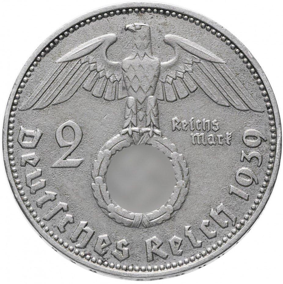 купить Германия (Третий Рейх) 2 рейх марки 1939