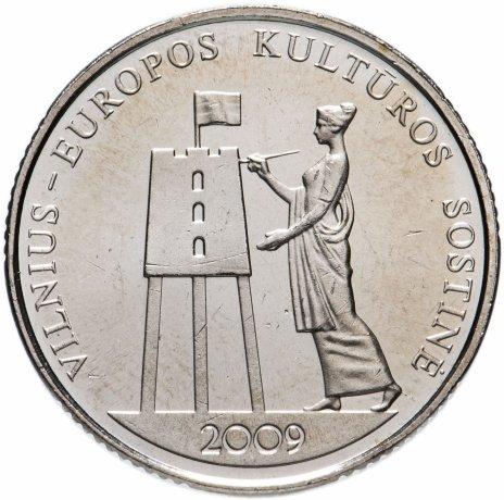 купить Литва 1 лит 2009 год Вильнюс – культурная столица Европы
