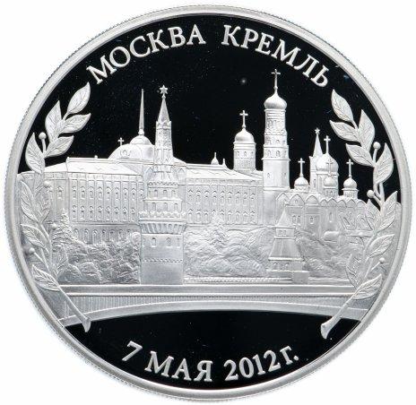 """купить Медаль """"Вступление В.В. Путина в должность"""" в оригинальном футляре"""