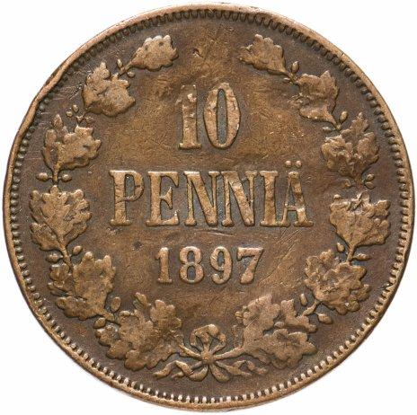 купить 10 пенни 1897, монета для Финляндии