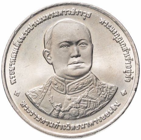 "купить Таиланд 20 бат 1997 ""84 года Сберегательному банку Таиланда"""