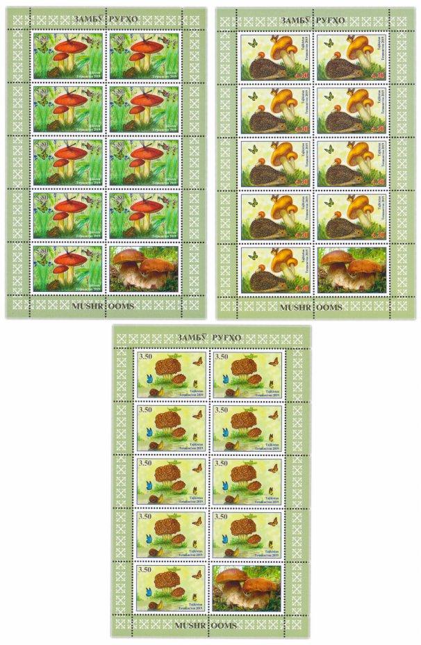 купить Таджикистан 2019  Грибы,  Флора (набор 3 малых листа по 9 марок + купон)